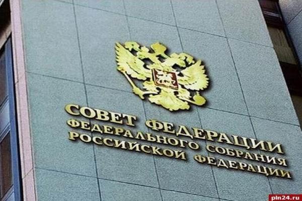Сенатор Леонид Лебедев досрочно сложил полномочия