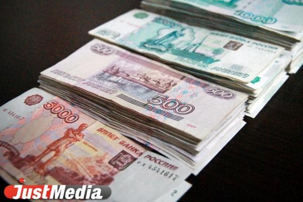 В Екатеринбурге предприниматель не заплатил налоги на сумму 2,3 миллиона рублей