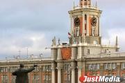 У Екатеринбурга есть все шансы стать городом воинской славы
