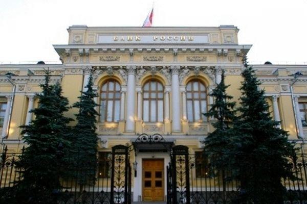 Центробанк РФ сегодня может понизить ключевую ставку на 1-2%