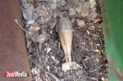 У Екатеринбургского автомобильно-дорожного колледжа студенты нашли минометную мину
