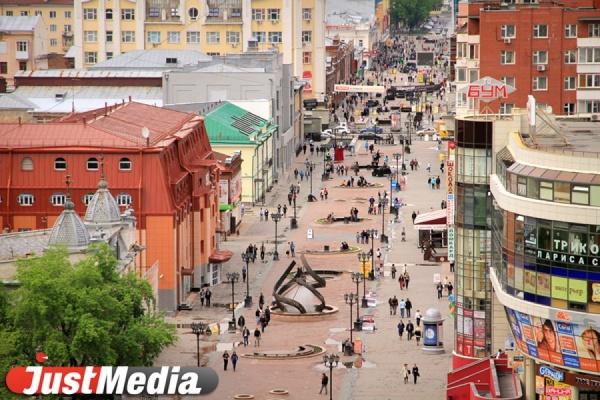 В праздники в Екатеринбурге будет лето. Днем — плюс 22