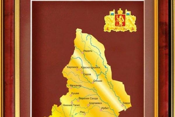 Заксобрание потратит 205 тысяч рублей на позолоченные гербы и карты со стразами