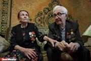Минсоцполитики затянуло выход в свет уникальных подарочных альбомов для екатеринбургских ветеранов