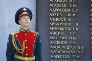 Новые рельефы и Вечный огонь. В Екатеринбурге после реконструкции торжественно открыли Широкореченский мемориал