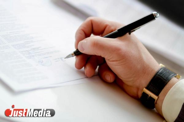 Документ по превращению Екатеринбурга в межрегиональный хаб будет принят этой весной