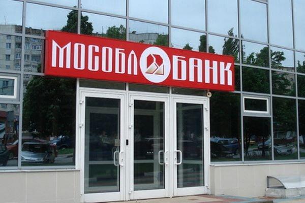 МВД возбудило дело о хищении более 70 миллиардов рублей из Мособлбанка