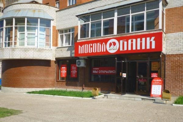Из Мособлбанка было похищено 70 миллиардов рублей