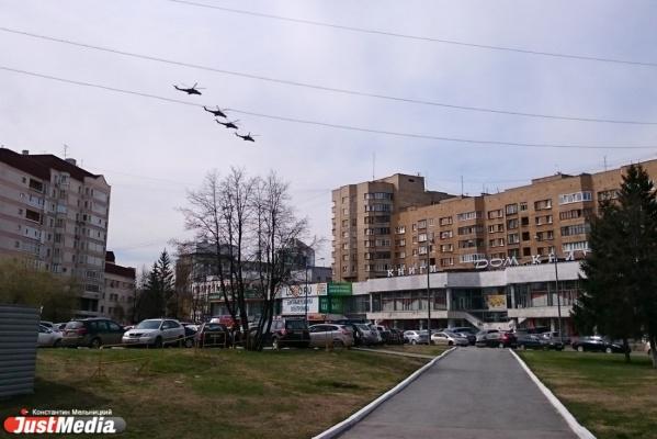 Над центром Екатеринбурга пронеслись истребители и вертолеты. ФОТО