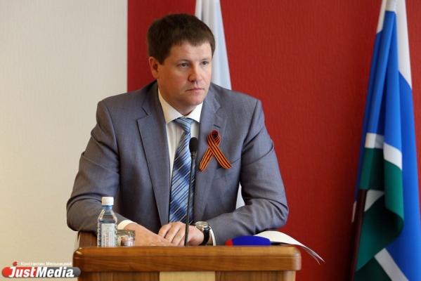 Свердловский минстрой закончил ревизию границ муниципалитетов. Законопроект занял 4 700 страниц