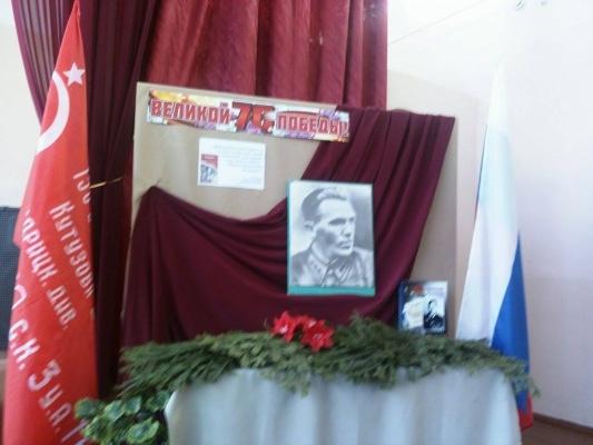 Свердловским школам начали присваивать имена Героев Советского Союза