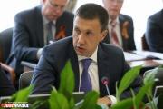 МУГИСО нанесло удар по бюджету Екатеринбурга