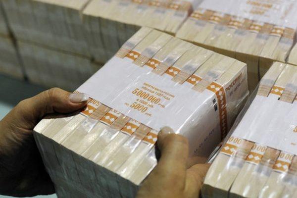 Объем Резервного фонда и Фонда национального благосостояния сократился за апрель на 10%