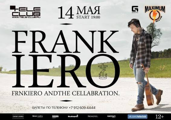 Frank Iero поведует екатеринбуржцам о своем романе с гитарой