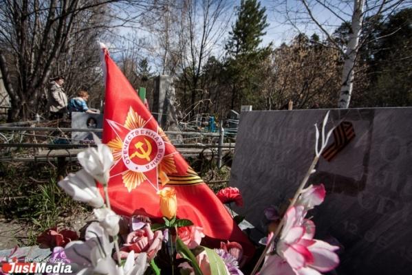 Пенсионерка из Екатеринбурга спустя 73 года нашла могилу своего брата, погибшего в Великой Отечественной войне