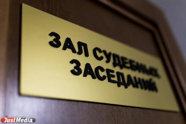 Во время процесса  в Верх-Исетском суде обвиняемый пытался перерезать себе горло листом бумаги