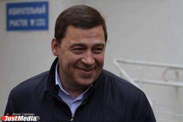 Депутаты Госдумы предлагают урезать зарплату Куйвашеву вдвое