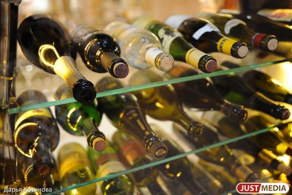 Меньше питаться и меньше пить. Члены комитета Гаффнера одобрили антиалкогольный закон
