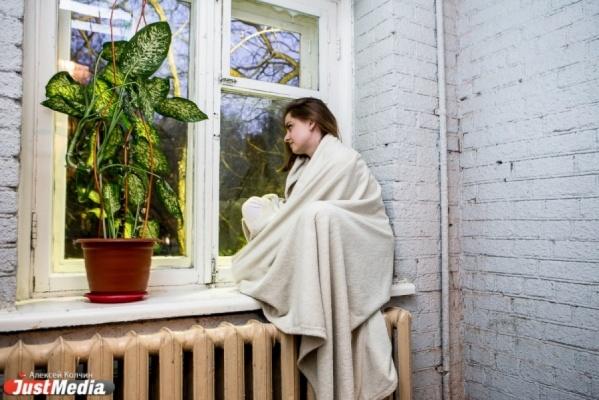 Вопреки постановлению Якоба батареи в некоторых микрорайонах Екатеринбурга остыли еще перед праздниками