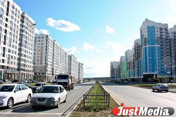 Всю неделю в Екатеринбурге плюс 18 и солнечно. В выходные — дожди