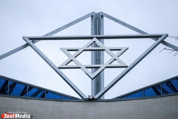 Иудейская ортодоксальная община получила от государства здание в центре города