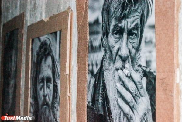 Портреты екатеринбургских бомжей покорили мир