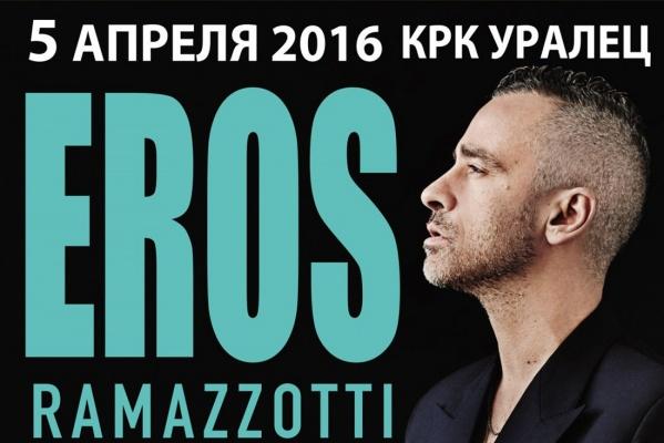 Покоритель женских сердец из Италии даст единственный концерт в Екатеринбурге