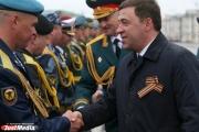 Далеко не Путин. Уральцы возмущены поведением Куйвашева на праздновании юбилея Победы. ФОТО