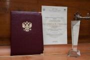 Юные воспитанники Екатеринбургского театра оперы и балета стали лауреатами II степени Всероссийского хорового фестиваля