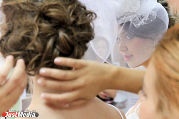 Жителям Екатеринбурга предложат отрепетировать свадьбу