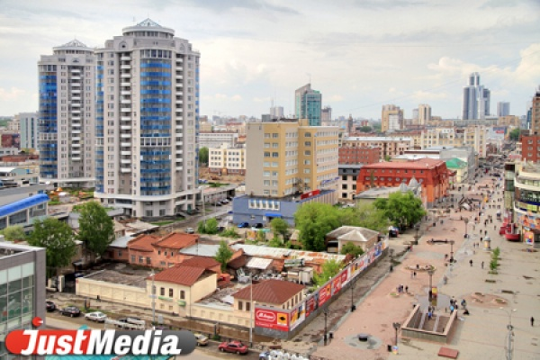 Мэрия Екатеринбурга запускает конкурс на разработку логотипа города