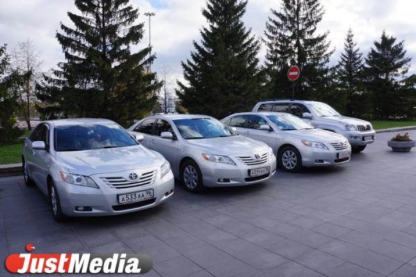 Дешевле было бы купить. Свердловское правительство арендовало 10 Тойот на год по цене, сопоставимой со стоимостью автомобилей