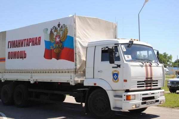 На Донбасс отправилась очередная колонна с гумпомощью