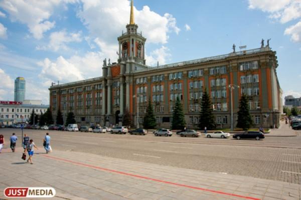 Волонтеры нанесли маршрут «Красной линии» в историческом центре Екатеринбурга