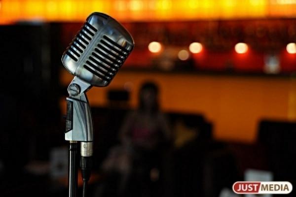 В Екатеринбурге попробуют побить мировые музыкальные рекорды