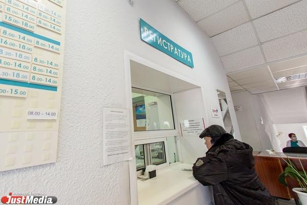 СРОЧНО. Из детской поликлиники в Малом Истоке вынесли документы и технику. Горздрав свою причастность отрицает