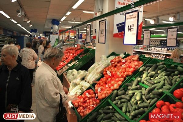 Свердловские магазины оштрафованы за санкционные сливки, арахис и замороженные овощи
