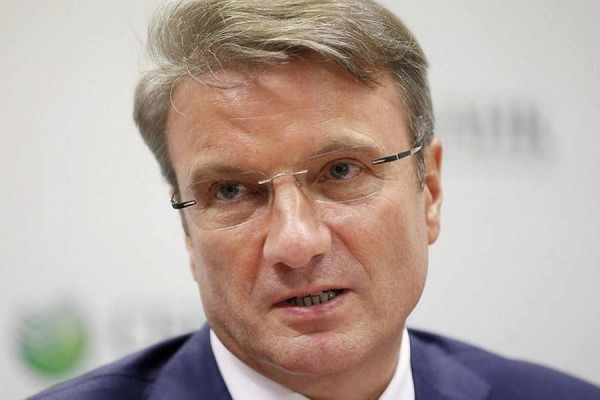 Герман Греф предложил ввести ограничения на страховые выплаты по вкладам