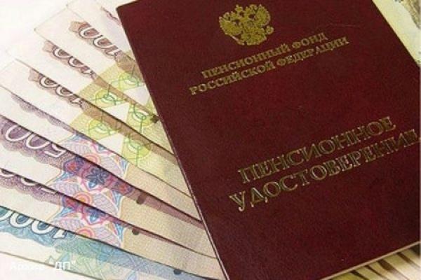 В России могут поднять пенсионный возраст после всенародного обсуждения
