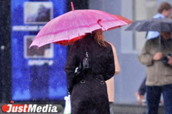 В субботу в Екатеринбург придут дожди и задержатся в городе на неделю