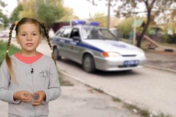 Юные свердловчане стали участниками конкурса стихов о полиции