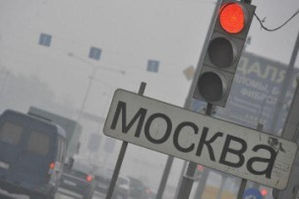 В некоторых районах Москве второй раз за неделю превышен уровень сероводорода