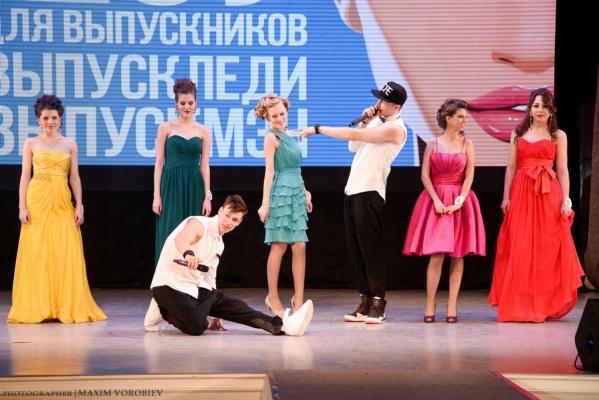 Самых красивых выпускников школ выбрали в Екатеринбурге