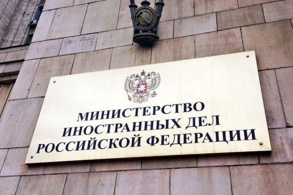 В МИД РФ заявили, что действия США могут подтолкнуть РФ к наращиванию ядерного оружия