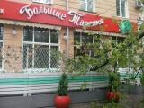 В центре Екатеринбурга дерево рухнуло на летнюю веранду кафе
