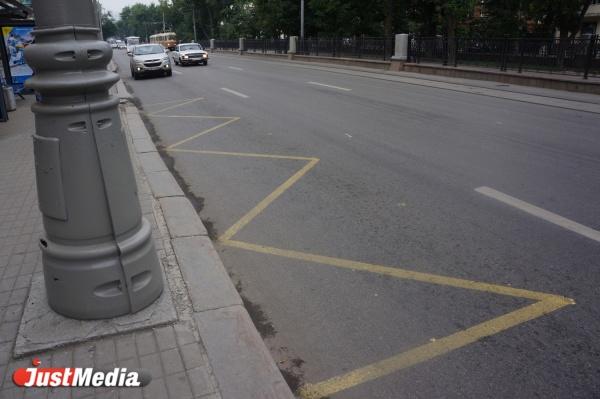 Екатеринбургские дорожники обновили разметку на 78 улицах