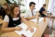В преддверии каникул школьникам напомнят про ПДД