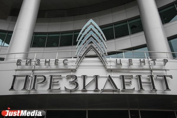 Американские эксперты протестируют здания Екатеринбурга на энергоэффективность