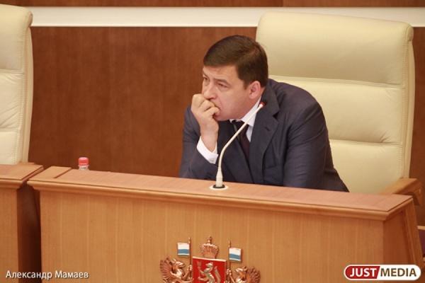 Губернатор Куйвашев откладывает отчет перед депутатами до тех пор, пока не будет ясна его политическая судьба