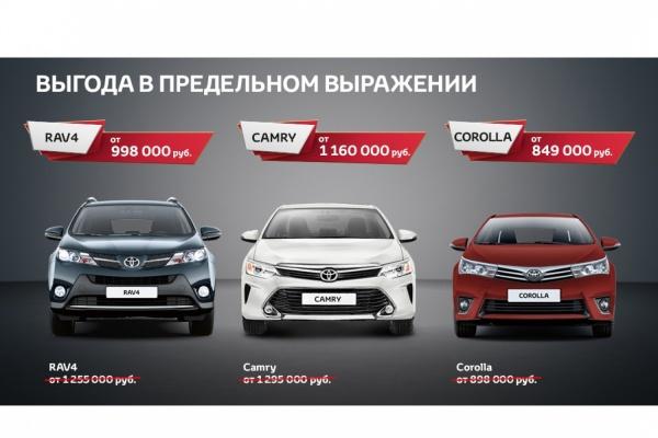 Toyota ломает общероссийскую тенденцию: «японцы» продаются с беспрецедентными скидками на фоне всеобщего удорожания